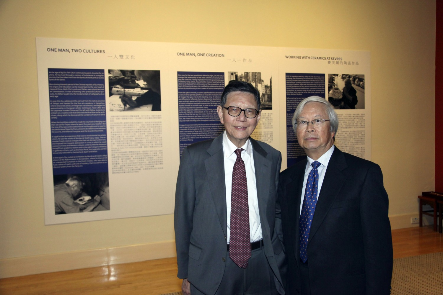 Humphrey Hui and Andrew Lee