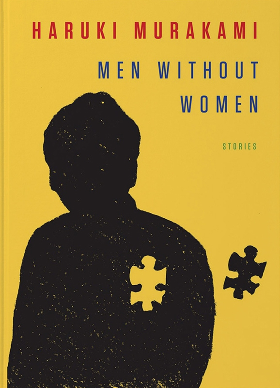 The Men Without Women - Murakami Haruki.jpg