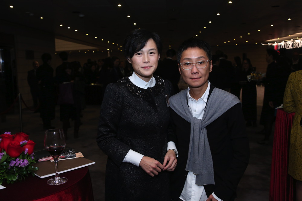 Gigi Chao and Sean Eav