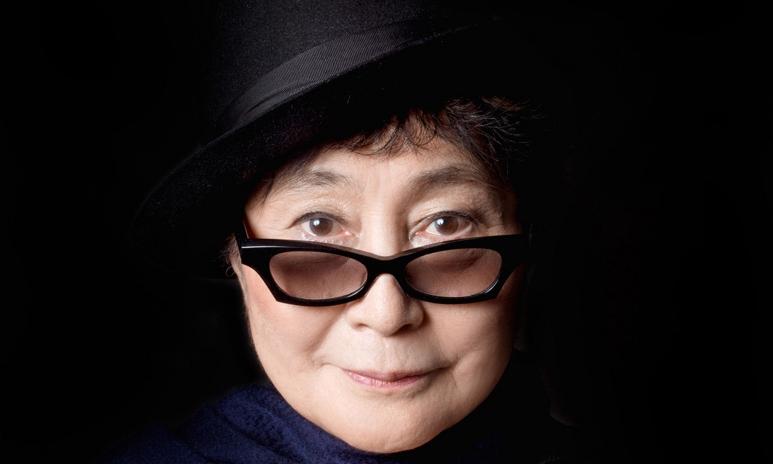 Portrait-of-Yoko-Ono-(2012).jpg