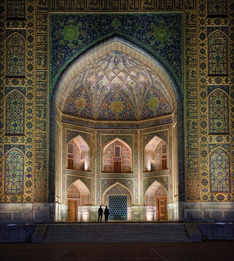 VC_S-McCurry_Uzbekistan-3.jpg