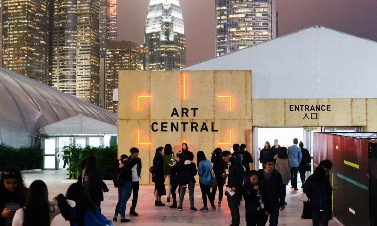 Art Central HK.jpg