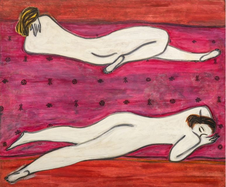 San Yu_Two Nudes on a Red Tapestry .jpg