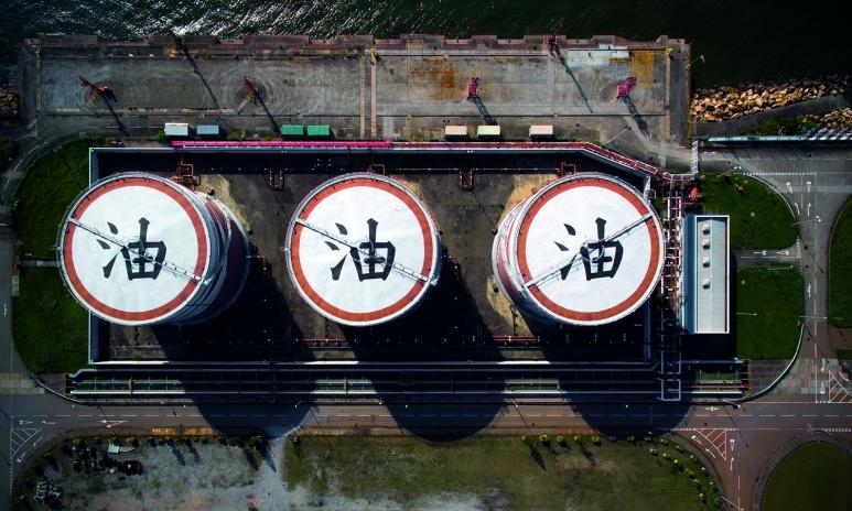 HK Upside Down.jpg