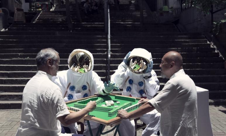 4. Mahjong mission.jpg